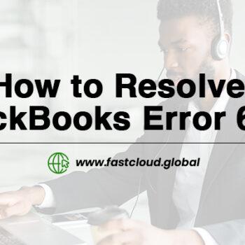 resolve quickbooks error 6175